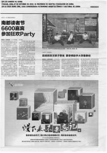 DIARIO CHINA 3