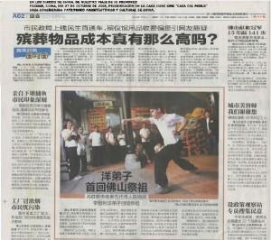 Diario china 4